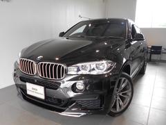 BMW X6xDrive35iMスポーツセレクトP20アロイ 2年保証