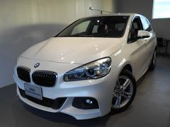 BMW218d xDriveアクティブツアラー Mスポーツ 4WD