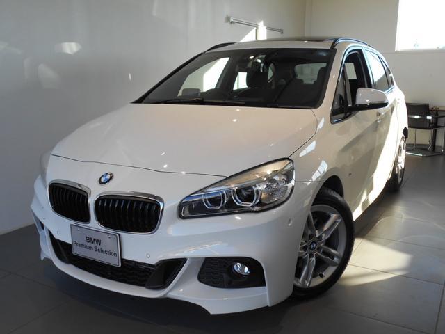 BMW 218dアクティブツアラー Mスポーツ デモカー セレクトP