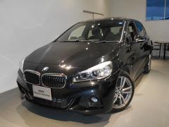 BMW225ixDriveアクティブツアラーMスポーツ サンルーフ