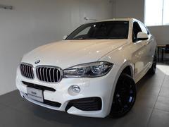 BMW X6xDrive 50iMスポーツ コンフォートP ワンオーナー