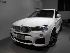 BMW X4xDrive 28i Mスポーツ ブラウンレザー 20アロイ