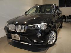 BMW X3xDrive 20iXラインデビューパッケージ ワンオーナー