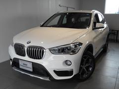 BMW X1xDrive 25i xライン モカレザー 2年保証