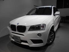 BMW X3xDrive 20d Mスポーツ ワンオーナー 2年保証