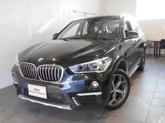 BMW X1xDrive 20i xライン コンフォートP 2年保証