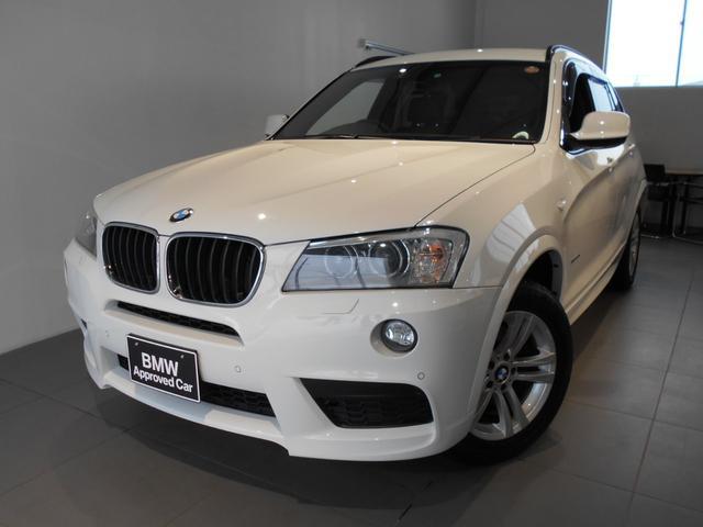 BMW xDrive 20i Mスポーツ ワンオーナー 1年保証