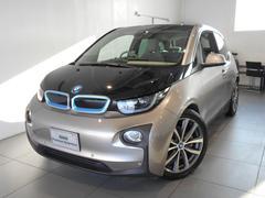 BMW i3レンジ・エクステンダー装備車19アロイワンオーナー 2年保証