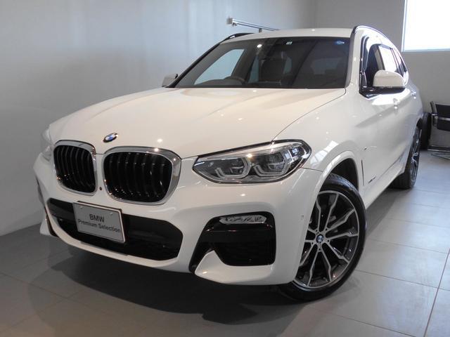 BMW xDrive20dMスポーツ デビューパッケージ 認定中古車
