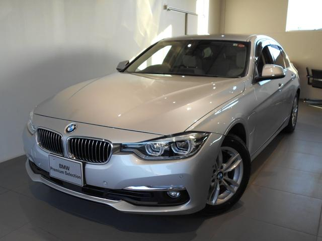BMW 330eラグジュアリー プラグインハイブリッド 認定中古車