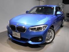 BMW118d Mスポーツ パーキングサポート 認定中古車2年保証