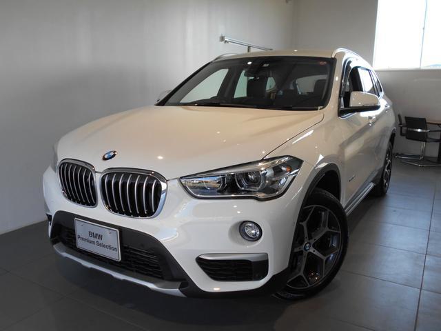 BMW xDrive 18d xライン コンフォートP 認定中古車