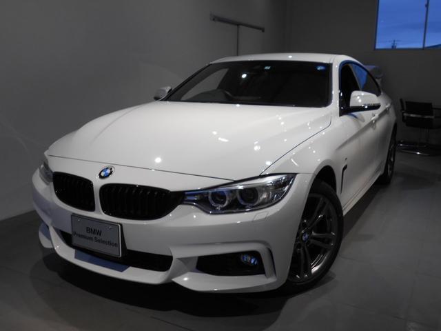 BMW 420iグランクーペ スタイルエッジxDrive 2年保証