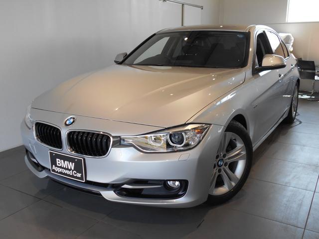 BMW 320i スポーツ 認定中古車 1年保証 ワンオーナー