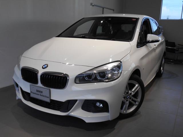 BMW 218iアクティブツアラー Mスポーツ 認定中古車 2年保証