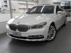 BMW740i エクセレンス 認定中古車 2年保証