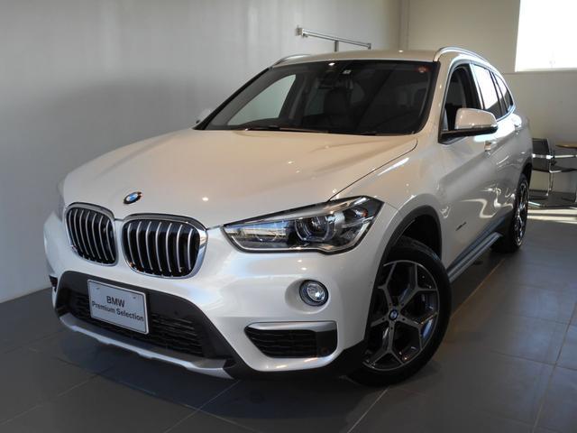 BMW xDrive 20i xライン  コンフォート ハイライン