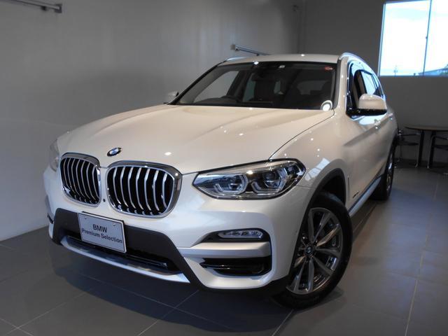 BMW xDrive 20d Xライン ハイライン 認定中古車