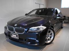 BMW523dブルーパフォーマンスMスポーツ ワンオーナー1年保証