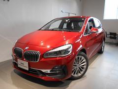 BMW218dxDriveアクティブツアラーラグジュアリー認定中古