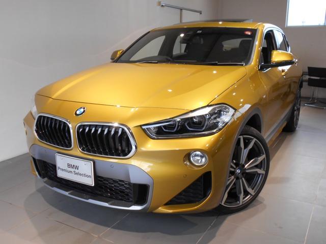 BMW xDrive 20iMスポーツXデビューセレクトP認定中古