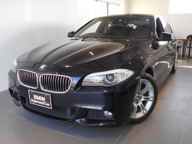 BMW 5シリーズ 523i Mスポーツ 認定中古車 1年保証 ...