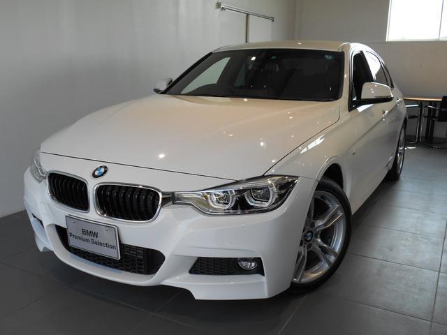 BMW 3シリーズ 318i Mスポーツ 認定中古車 2年保証 ...