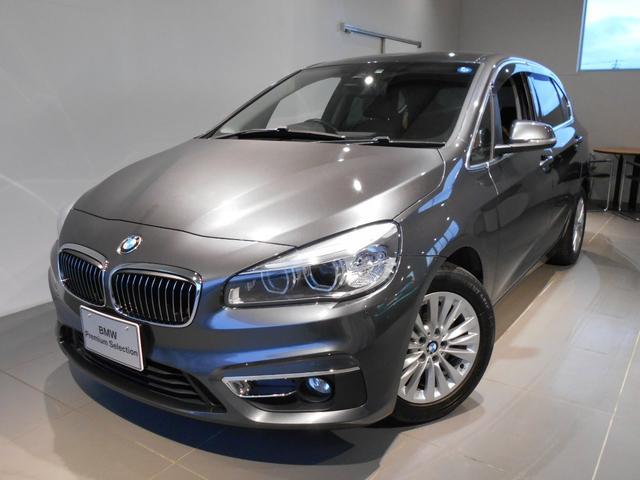 BMW 218iアクティブツアラーラグジュアリーサドルレザー認定中古