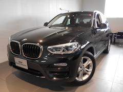 BMW X3xDrive 20d デモカー認定中古車 2年保証