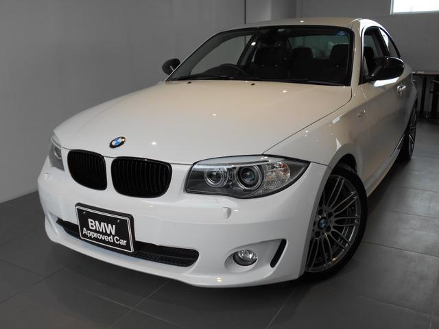 BMW 120iクーペ 認定中古車 1年保証