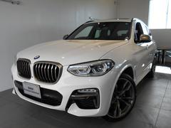 BMW X3M40d セレクトパッケージ21アロイ ワンオーナー認定中古