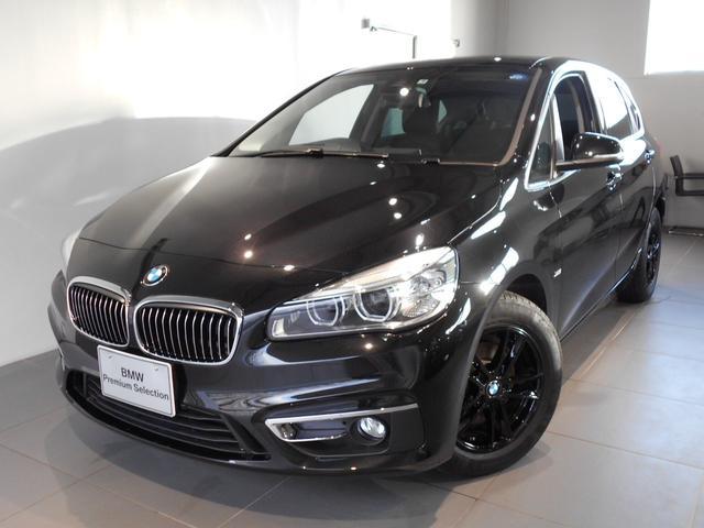 BMW 218d xDriveアクティブツアラーラグジュアリ4WD