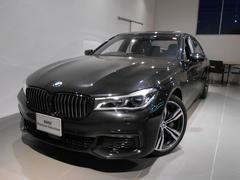 BMW740dxDriveMスポーツ モカレザー リアコンフォート