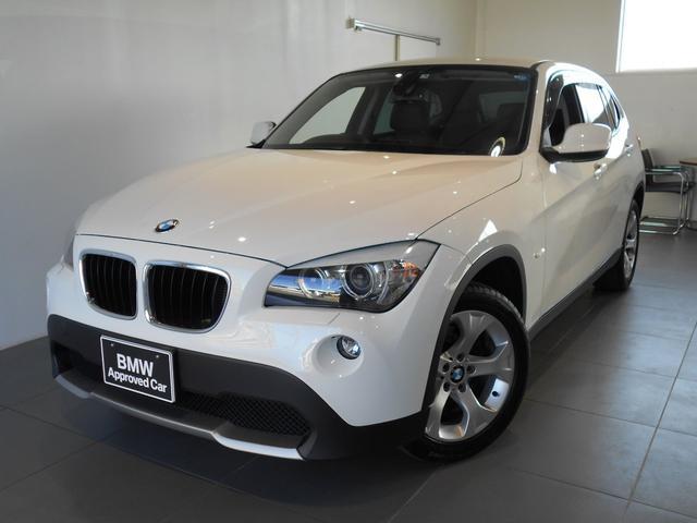 BMW xDrive 20iハイラインレザーシート認定中古車1年保証