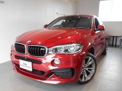 BMW X6xDrive 35i MスポーツセレクトPコンフォートP