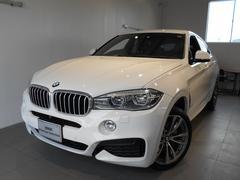 BMW X6xDrive50i Mスポーツ ブラックレザー認定中古車