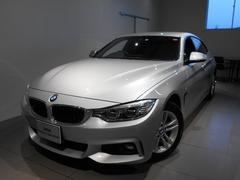BMW420ixDriveグランクーペMスポーツ認定中古車2年保証