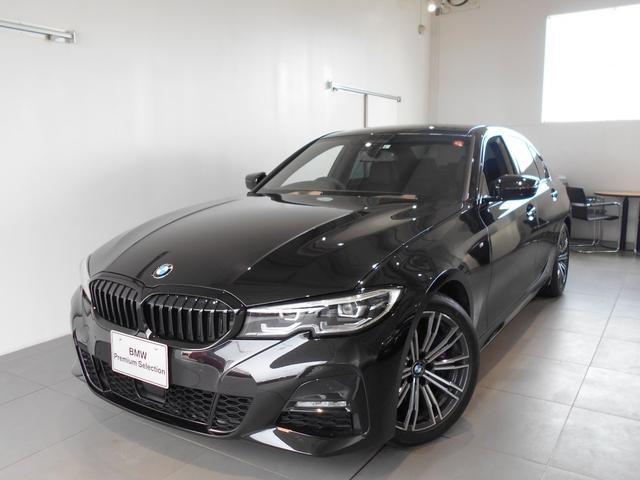 BMW 330i Mスポーツ ヘッドアップディスプレー 認定中古車