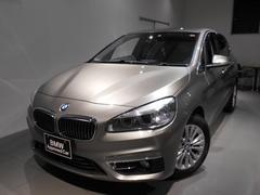 BMW218iアクティブツアラーラグジュアリーレザーコンフォート