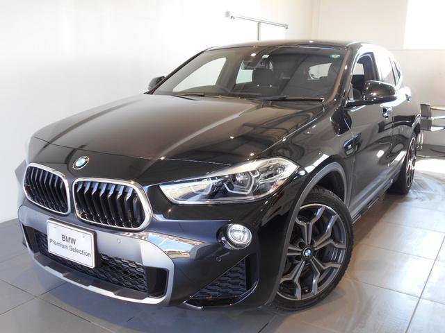 BMW X2 sDrive 18i MスポーツX 認定中古車 2年保証