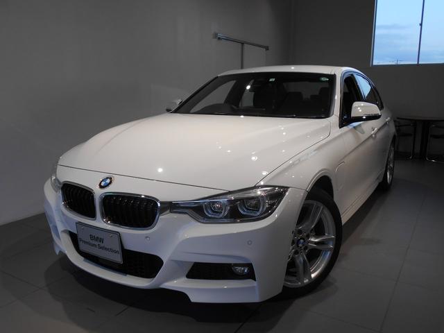 BMW 330eMスポーツプラグインハイブリッド認定中古車ワンオーナ