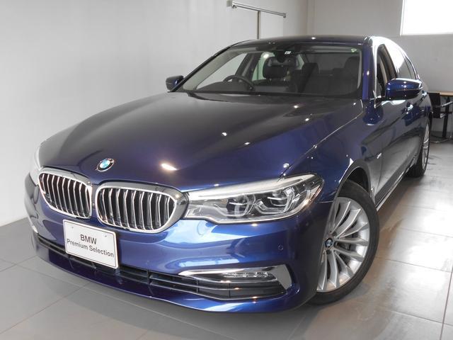 BMW 5シリーズ 530iラグジュアリー イノベーションパッケージ認定中古車