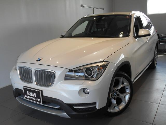 BMW xDrive 20i xラインワンオーナー認定中古車1年保証