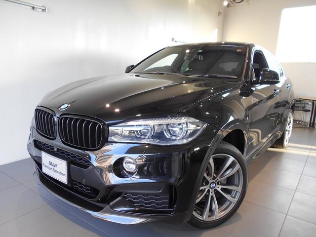 BMW xDrive 35i Mスポーツ xDrive 35i Mスポーツ(5名) セレクトパッケージ 20インチアロイ 認定中古車 2年保証 ワンオーナー