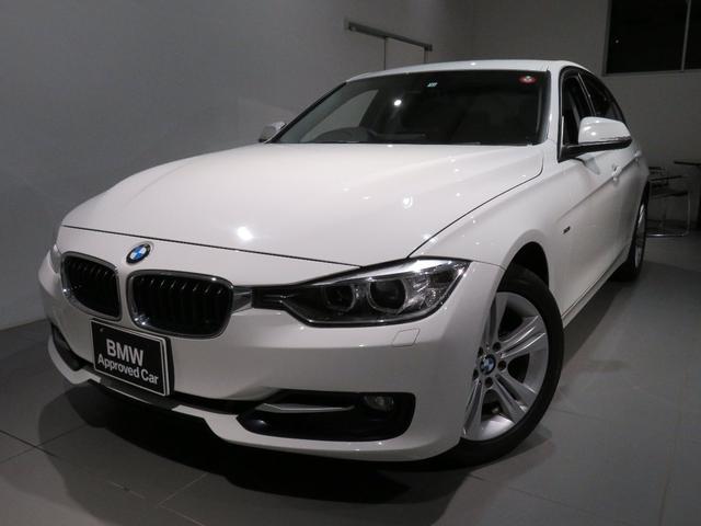 BMW 320i xDrive スポーツ xDrive スポーツAT パドルシフト 認定中古車 1年保証