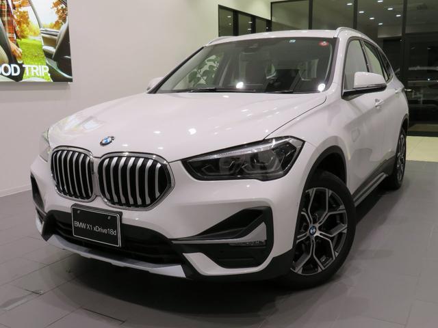 BMW X1 xDrive 18d xライン 当社デモカーxラインアドバンスドアクティブセーフティパッケージ アクティブクルーズコントロール コンフォートパッケージ18インチアロイホイール認定中古車