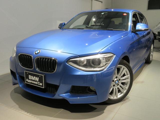 BMW 1シリーズ 116i Mスポーツ 認定中古車 1年保証 Mスポーツ パーキングサポートパッケージ リアビューカメラ iドライブナビゲーション ミュージックサーバー