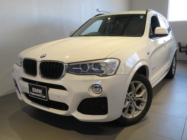 BMW xDrive 20d Mスポーツ 認定中古車 モカレザーシート シートヒーター リアビューカメラ フロントカメラ クリーンディーゼルエンジン xDrive Mスポーツ 1年保証 2年車検付