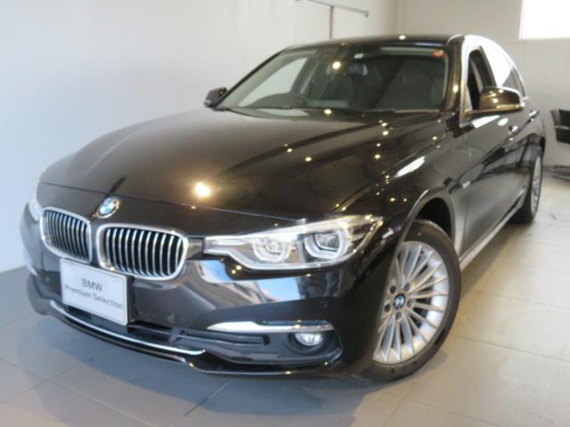 BMW 320i xDrive ラグジュアリー 認定中古車 2年保証 xDrive luxury レザーシート フロントカメラ パーキングアシスト 後期型モデル LEDヘッドライト ワンオーナー