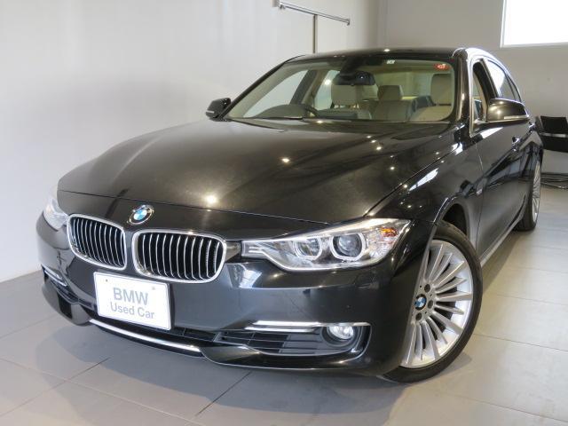 BMW 328iラグジュアリー 認定中古車 ベージュレザーシート クルーズコントロール ミュージックサーバー リアビューカメラ スタッドレス付
